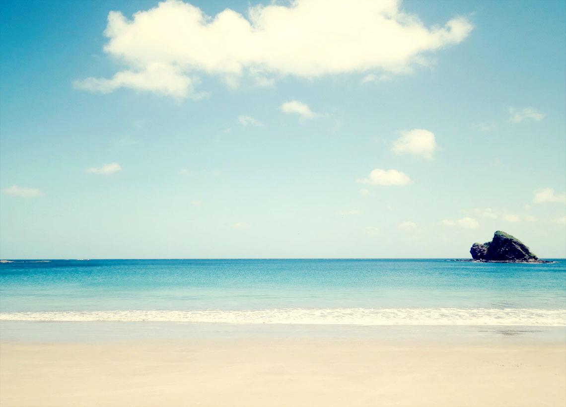 Playa Rajadita Costa Rica